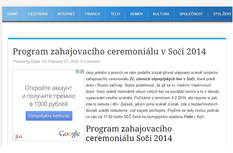 Google ru
