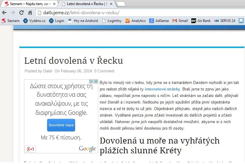 Zobrazení reklamy v řečtině